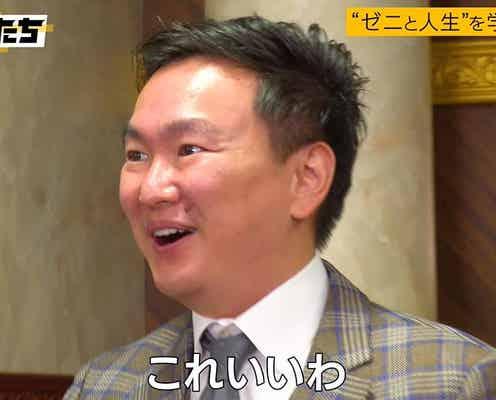 かまいたち山内、一発ギャグ販売師から1万円でギャグ購入「さんまさんの番組で見せる」手応えも