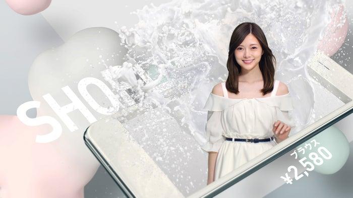 白石麻衣/新テレビCM「色石篇」(提供写真)