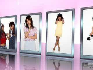 くみっきーの私服が「オシャレすぎる」と話題 人気モデルらがコーディネート披露