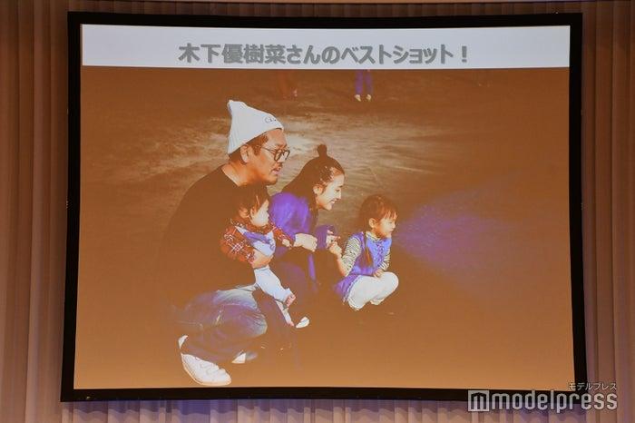 木下優樹菜が紹介したお気に入りの家族写真 (C)モデルプレス