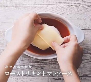 簡単2ステップレシピ(C)味の素株式会社