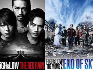 EXILE、三代目JSBら出演「HiGH&LOW」&「CINEMA FIGHTERS project」シリーズ無料配信決定