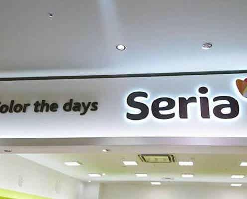 """「やっと見つけた…!」マニアも愛用する""""セリアの優秀アイテム""""が凄いんです…"""