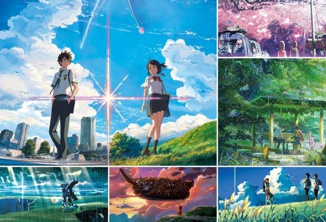 (C)2016「 君の名は。 」製作委員会(C) Makoto Shinkai / CoMix Wave Films(C)Makoto Shinkai / CMMMY
