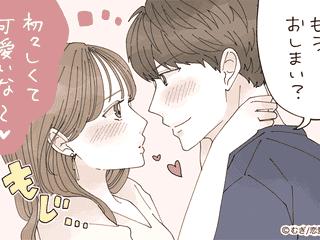 腰がくだけるぅ…♡男がとろける「夢中にさせるキス」とは