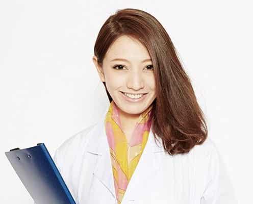 """""""美人すぎる""""臨床心理士・山名裕子、結婚を発表 鈴木奈々が婚姻届の証人に"""