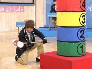 Hey! Say! JUMP有岡大貴「スクール革命!」1日転校生に 山田涼介ツッコミ「いつもより3倍声が出ている」