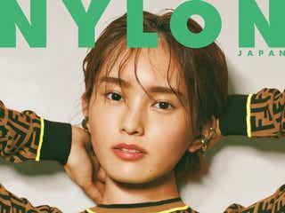 山本彩、NYLON表紙で「FENDI」コーデを堂々着こなす