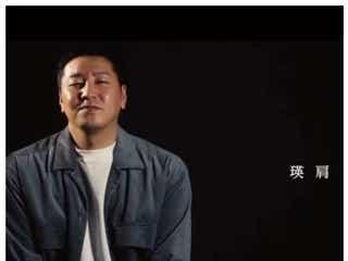 チョコプラ長田「香水」カバーが急上昇1位に「歌うますぎ」「絶妙に似てる」と反響