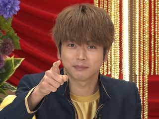 「ぐるナイ」ゴチ、結果発表でまさかの奇跡 NEWS増田貴久・本田翼らは後悔を告白