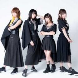 Broken By The Scream、Veats Shibuyaでのワンマン公演より「KI・RA・I !!」の映像を公開