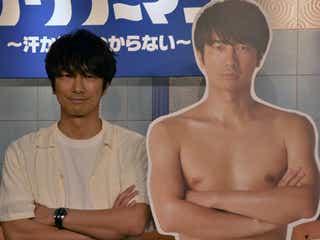 眞島秀和、印象的だった若手俳優は猪塚健太「あのイケメンが…」『サウナーマン』トークイベント