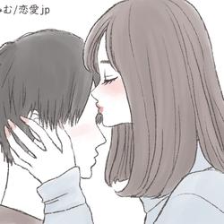 男心を掴んで離さない「魅惑のキス」