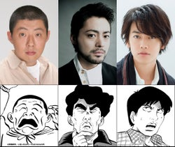山田孝之が主演&プロデュース 「2秒で出演を決めた」佐藤健、荒川良々も出演<ハード・コア>