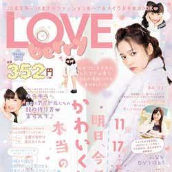 モデルプレス - AKB48島崎遥香を表紙起用で人気雑誌が復刊 14歳の頃を語る