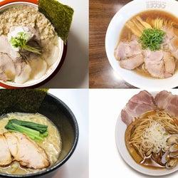 大阪で「ラーメンEXPO2019」開催 沖縄から北海道まで40店が集結