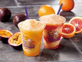 コーヒービーン、パッションフルーツ&ブラッドオレンジの爽やかフローズンドリンク登場