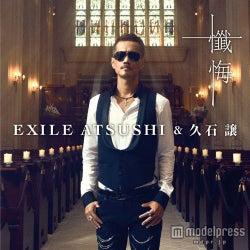 EXILE ATSUSHI発案の映像が解禁 東京を歩いていると突然…