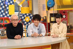 EXILE岩田剛典&杉咲花、人気の便利アイテムに驚愕