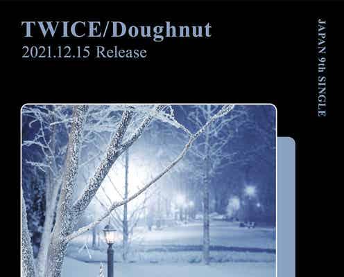 TWICE、初のバラードリードシングル「Doughnut」リリース決定
