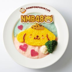 ポムポムプリンカフェがNMB48とコラボ、原宿・梅田店で メンバーカラーの3色シチューやプリン