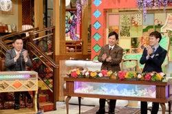 爆笑問題とウエンツ瑛士(C)テレビ朝日