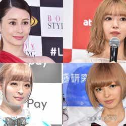 (左上から時計回りに)ダレノガレ明美、藤田ニコル、最上もが、きゃりーぱみゅぱみゅ(C)モデルプレス