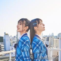(左から)蟹沢萌子、冨田菜々風(C)モデルプレス