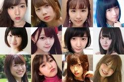 日本一かわいい新入生を決める「フレキャン」ミス部門、候補者が出揃う<写真一覧>