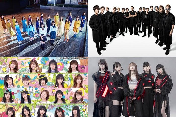 (上段左上から時計回り)乃木坂46、EXILE、AKB48(C)You,Be Cool!/KING RE CORDS、Little Glee Monster(提供写真)