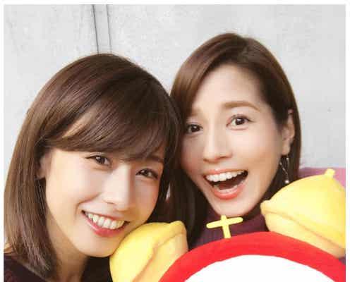 加藤綾子&フジ永島優美アナ、「めざまし」先輩後輩2ショットに「美女コンビ」「姉妹みたい」と反響