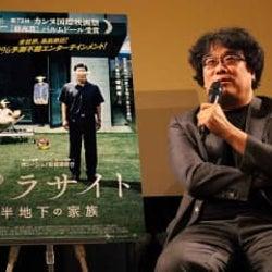 ポン・ジュノ監督、降臨!『パラサイト 半地下の家族』日本最速試写にサプライズで登場!
