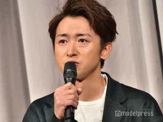 <嵐5人で会見>大野智、2021年から芸能活動休止へ メンバーの言葉に涙目「なんて人たちだろう」「嵐で良かった」