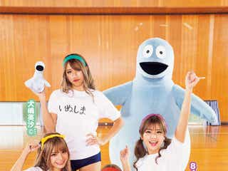 犬嶋英沙・まぁみ・8467(やしろなな)・松田愛子、実写「ギャルと恐竜」出演かけてバトル