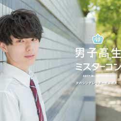 「男子高生ミスターコン2017」/モデル:本田響矢(提供画像)