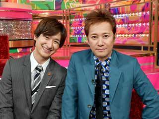 中居正広「UTAGE!」13回目SP、宮田俊哉がMCアシスタントに 出演アーティストも発表