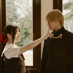 平野紫耀・橋本環奈「かぐや様は告らせたい」予告映像初解禁