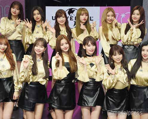 IZ*ONE、再結成中止に 韓国メディア報道