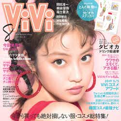 「ViVi」8月号(2019年6月22日発売)表紙:今田美桜(画像提供:講談社)