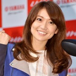 大島優子、SMAPコンサート参戦で「カッコよすぎ」