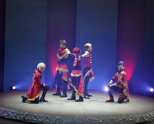 長江崚行主演「舞台スケスタ」キャストコメント&ゲネプロ写真が到着 冒頭映像も公開