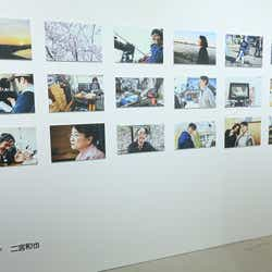 二宮和也が撮影した写真も展示 (提供写真)