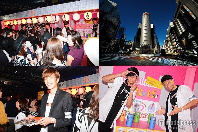 TGCに渋谷109が登場 イケメン集団がオシャレ女子をおもてなし【モデルプレス】