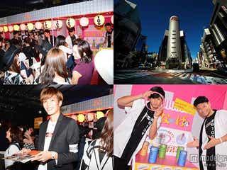 TGCに渋谷109が登場 イケメン集団がオシャレ女子をおもてなし