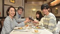 ジャニーズWEST小瀧望、見どころはリアル彼氏感!『68歳の新入社員』出演
