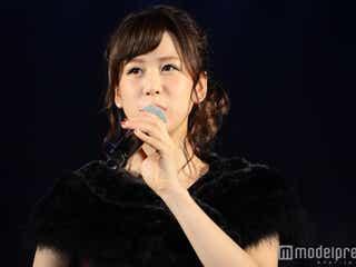 AKB48大家志津香、新型コロナ感染 メンバーとの濃厚接触はなし<コメント全文>