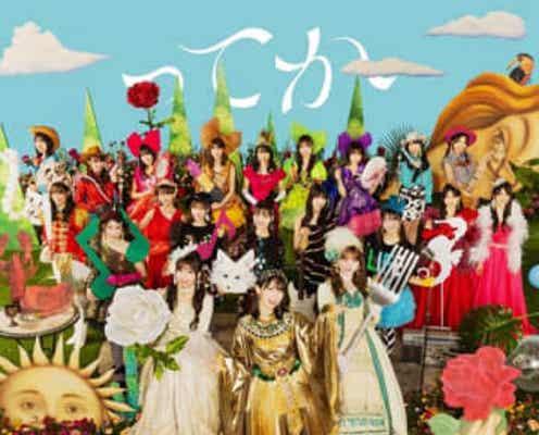 日向坂46「ってか」ジャケット写真公開 コンセプトは「日向坂46の不思議な文化祭」