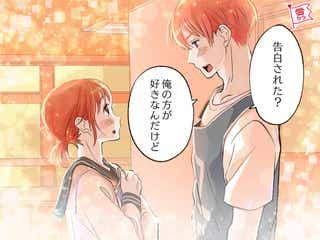 実際にあった甘酸っぱい「恋の青春エピソード」3選 少女漫画かよ…!