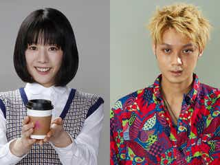 夏帆・磯村勇斗、中村倫也主演ドラマ「珈琲いかがでしょう」出演決定