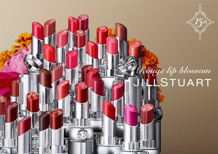 「ルージュ リップブロッサム」全32色(うち限定2色) (C)JILL STUART Beauty